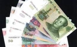 99年人民币最新价格是多少钱 99年人民币收藏价格表