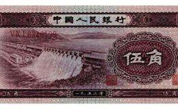 老版5角纸币值多少钱 各版本老5角纸币市场价格