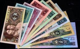 第四版人民幣全套價格 第四套人民幣市場行情價格