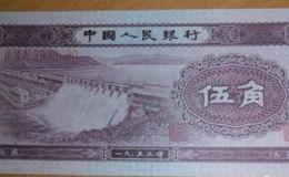 第二套人民币5角价格 第二套人民币5角收藏价值
