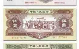 收藏纸币什么样的值钱 收藏纸币有投资价值吗