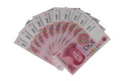 第五套人民币连号价格 第五套人民币十连号最新报价