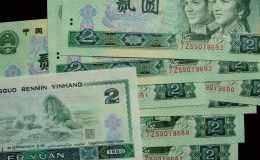两元的纸币现在多少钱 1980版两元的纸币有激情小说价值吗