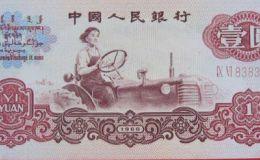 紅色一元紙幣值多少錢 這樣的紅色一元目前值10000元以上
