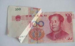 人民币错版币怎么鉴定 人民币错版币鉴定方法与技巧