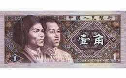 老一角钱纸币值多少钱一张 老一角钱纸币如何收藏