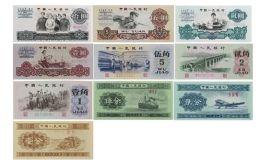 第三套人民幣收藏價格 第三套人民幣單張市價