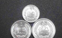 硬币价格表 一二五分硬币现在值多少钱