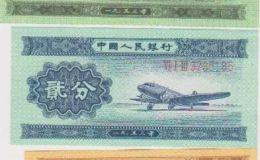 旧纸币回收价格表图片 1953年1-5分纸币回收价格表
