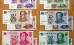 99版人民币收藏价值是什么 99版人民币升值潜力分析