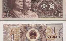 80年的一角纸币价格是多少钱 80年的一角纸币有收藏价值吗