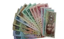 第四套人民币哪里回收 第四套人民币回收