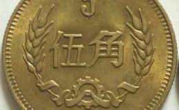 长城硬币 长城五角硬币值多少钱