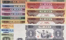 第二套人民币最新报价 第二套人民币价格表
