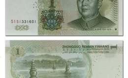 1999年1元纸币价格值钱吗 1999年1元纸币激情小说前景预测