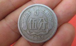 1955年5分硬币价格 1955年5分硬币值得收藏吗