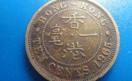 香港一毫硬币价格表 香港一毫硬币有价值吗