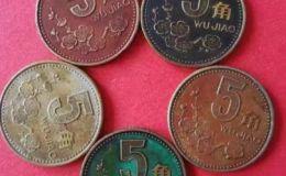 真正梅花包浆硬币价格 包浆梅花5角硬币最新价格