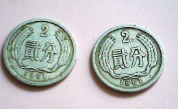 1961二分钱硬币价格表 1961年二分硬币目前价格