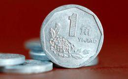 菊花1角硬币价格表 不同年份的菊花1角硬币值多少钱