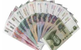 第五套人民幣發行時間 第五套人民幣首發時間