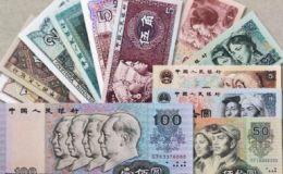 第四套人民币今日价格 第四套人民币如何激情小说