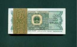 2角纸币值多少钱一张 2角纸币收藏价格表