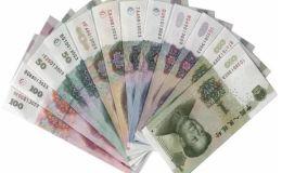 第五套人民币收藏价值 第五套人民币收藏价值高不高