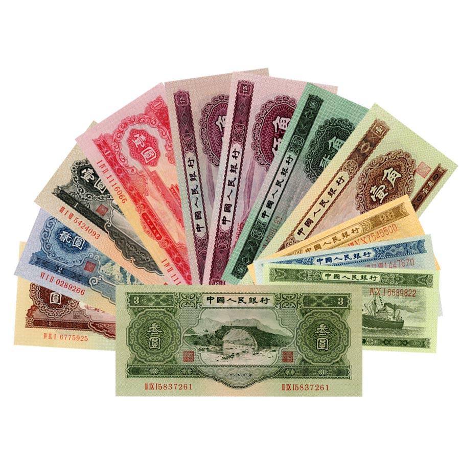 第二套人民币回收值钱吗 回收第二套人民币价格是多少钱