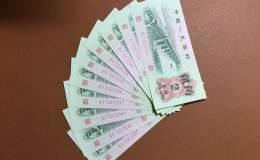 第三套人民币二角价格值钱吗 第三套人民币二角有收藏价值吗