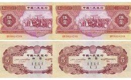 53年的五元纸币价格多少钱 53年的五元纸币市场价值分析
