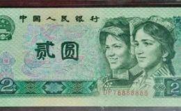 第四套人民币2元价格 第四套人民币2元单张价值3800元