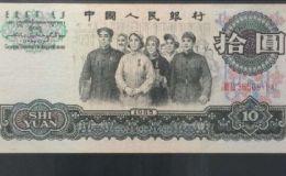 第三套人民币十元价格 第三套十元价格走势分析