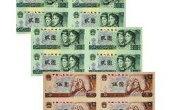 第四套人民币八连体钞 第四套八连体钞值得收藏吗