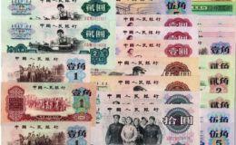 第三套人民币全套价格 第三套人民币完整一套价值如何