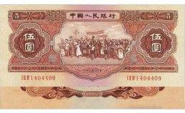 老5元人民币值多少钱 1953年老5元人民币收藏价格表