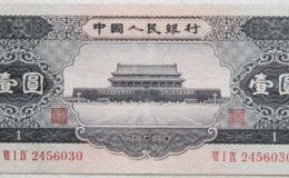 第二套人民币一元价格 二套人民币黑一元纸币价格