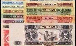 第二套人民幣整套價格  第二套人民幣最新報價