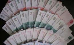 人民币顺子号值多少钱 人民币顺子号有收藏价值吗
