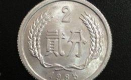 二分1985硬币价格表 1985年二分硬币目前的价格