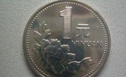 中国硬币回收价格表 中国硬币价值高的有哪些