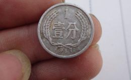 1957年一分硬币值多少钱 这一枚一分硬币涨了13000倍