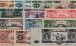 第一套人民币市场价格 第一套人民币收藏价值有哪些