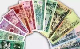 第四套人民币发行时间和停止使用时间