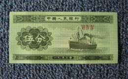 1953年5分币价格值多少钱一张 分币2019最新价格表