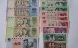第四套人民币小全套价格是多少 第四套人民币小全套收藏价值