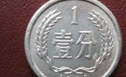1983硬币价格 1983年不同面值硬币的价格