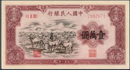 老纸币兑换价格表明细 老纸币能兑换多少钱