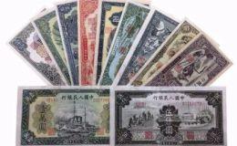 高价回收第一套人民币 第一套人民币回收价格多少
