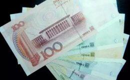 第五套人民币价值多少 第五套人民币目前价值